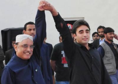 Bilawal Bhutto unveils conspiracy of Asif Zardari murder plan