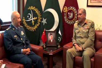 Chinese Military Chief vows to further strengthen defence ties with Pakistan