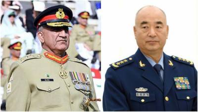 Chinese Military top General held important meeting with Pakistan Army Chief in GHQ