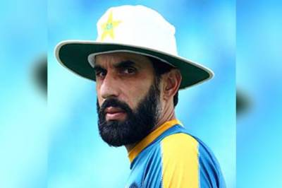 Former Skipper Misbah ul Huq to become head coach of Pakistan Cricket Team