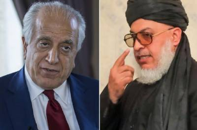 Is Afghanistan heading towards an interim government setup?