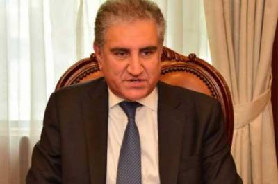 Pakistan FM Qureshi warns India of false flag operation