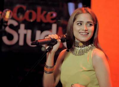 Pakistani singer Aima Baig awarded with