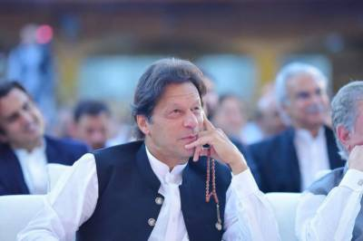 PM Imran Khan to address the Nation today
