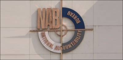 Top official arrested by NAB in Asif Zardari linked probe of Park Lane case
