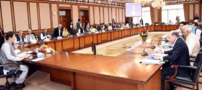 Federal Cabinet meets in Islamabad to discuss Occupied Kashmir crisis