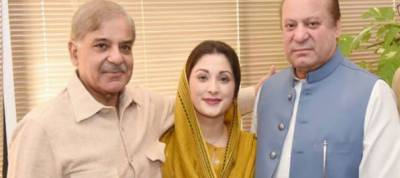 NAB gives an extraordinary dose to Sharif family over money laundering and corruption probes