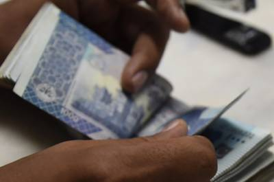 Pakistan's total revenue increased to 4,900 billions in FY 2018-19