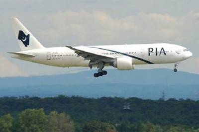 PIA launches strong crackdown against own employees