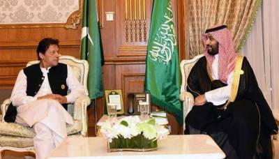 PM Imran Khan held important telephonic conversation with Saudi Crown Prince MBS over Occupied Kashmir crisis