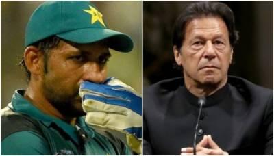 PM Imran Khan yet again takes a jibe at Skipper Sarfraz Ahmed