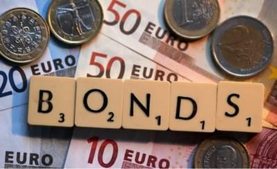 Rs 280 billion Euro Bonds issuance was irregular by former finance minister Ishaq Dar