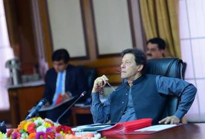 9 new parliamentary secretaries appointed by PM Imran Khan