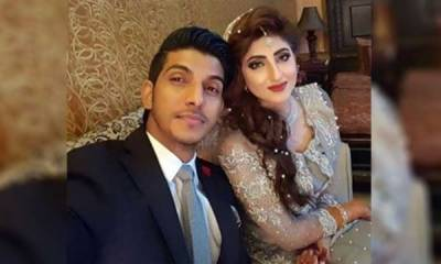 Actor Mohsin Abbas Haider domestic violence case verdict announced by Court