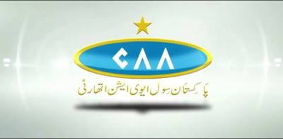 Civil Aviation Authority closed three routes for all international flights to Karachi