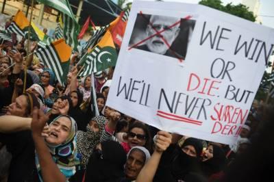 Curfew restrictions enter 24th day in Occupied Kashmir
