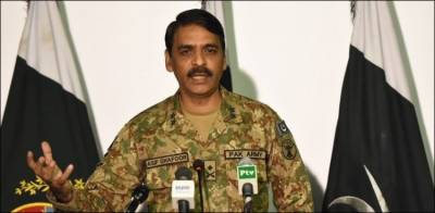 DG ISPR unveils theme of Defence Day celebrations