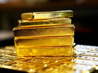 Gold Prices hit highest level of history