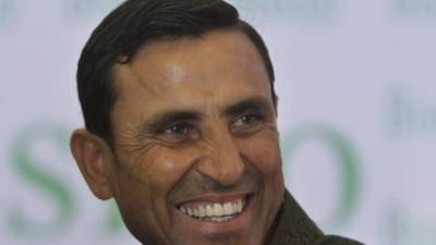 Legendry cricketer Younis Khan faces a big tragedy