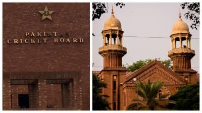 LHC announces verdict in PCB new constitution case