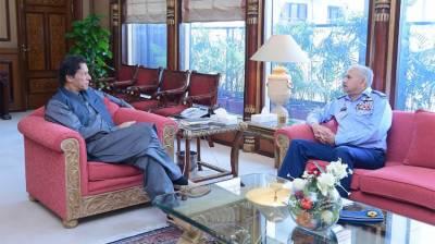 PAF Chief Air Marshal Mujahid Anwar Khan held important meeting with PM Imran Khan