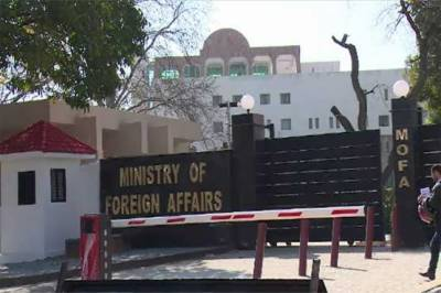 Pakistan Foreign Office strongly lodges protest against India
