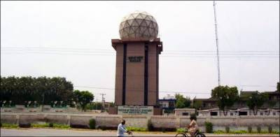 Pakistan installed modern Radar System