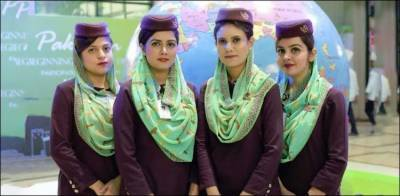 PIA fires several Air Hostesses and Flight Attendants
