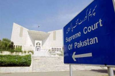 Two new SC Judges appointed as members of Supreme Judicial Council