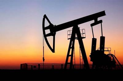 20 New Oil and Gas exploration Blocks being offered by Petroleum Division