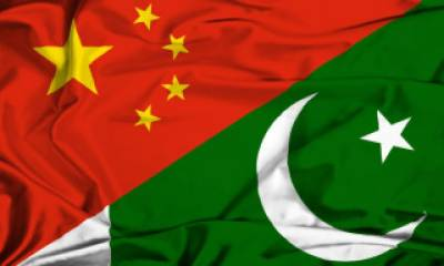 China reaffirmed resolve to strengthen strategic communication with Pakistan