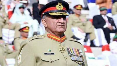 COAS General Bajwa visits Pakistan Army formation of strike Corps