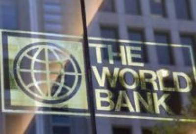 $1.5 billion economic booster for Pakistan from World Bank