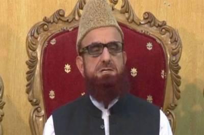 Muharram ul Haram moon sighting, RuetHilal Committee session summoned