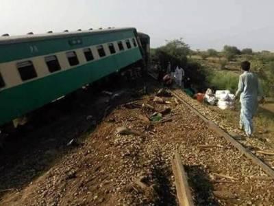 Pakistan Railways passenger train derails, atleast 12 people injured