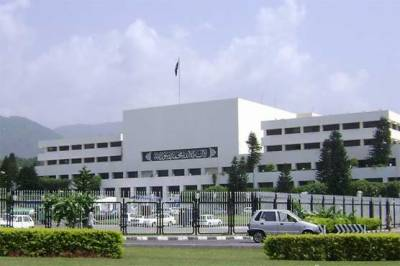 Parliament and National Assembly sessions cancelled by President Arif Alvi