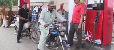 Petroleum Prices reduced significantly across Pakistan