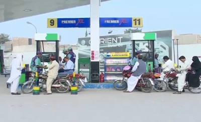 Petroleum Prices to be reduced significantly in Pakistan