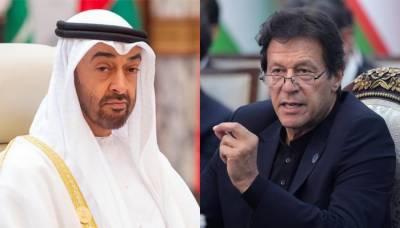 PM Imran Khan held important telephonic talk with Abu Dhabi Crown Prince