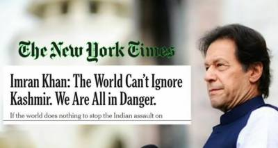 PM Imran Khan's article in World leading English daily catches international attention