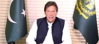 Prime Minister Imran Khan thanked the entire Pakistani nation