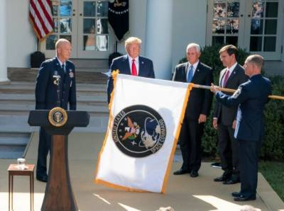 Space Command: US government announced historic decision