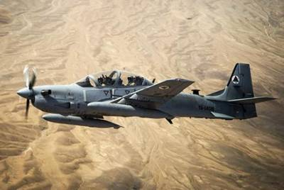 Afghan Air Force airstrike kills atleast 12 civilians including 8 children