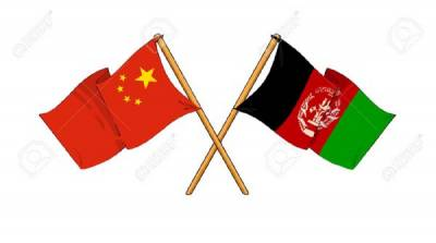 China responds over Afghanistan peace deal with US
