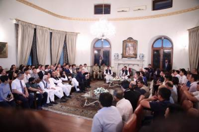 Chinese investors delegation called on PM Imran Khan