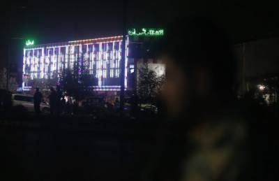 Heavy Blast Explosion reported in Afghan capital Kabul
