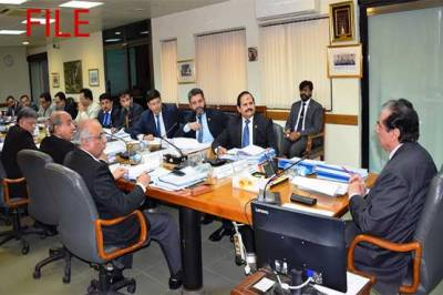 Important meeting held in NAB Headquarters with Chairman NAB presiding the session