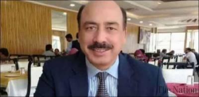 Judge Arshad Malik video scandal: Key suspect arrested by FIA