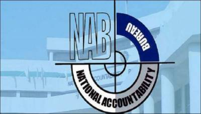NAB Ordinance 1999 to be amended, Bill introduced in Senate