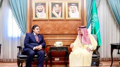 Pakistan Ambassador in Saudi Arabia held important meeting with Saudi Foreign Minister